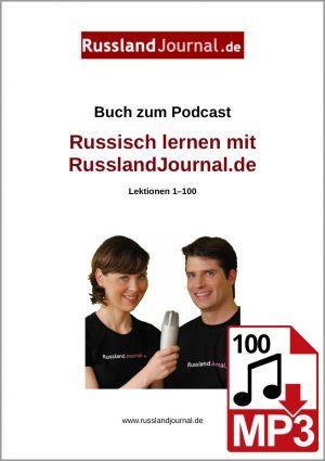 Podcast Audio Paket