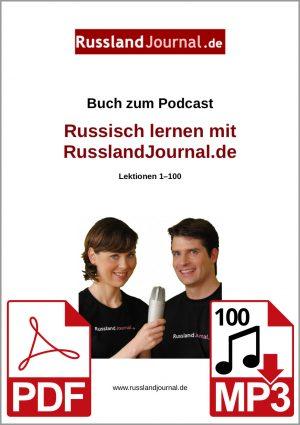 Podcast Bundle