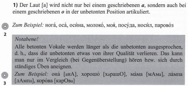 Erklärung zur Aussprache der russischen Vokale A und O