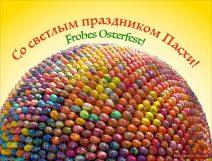 Frohes Osterfest auf Russisch