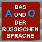 Das A und O der russischen Sprache