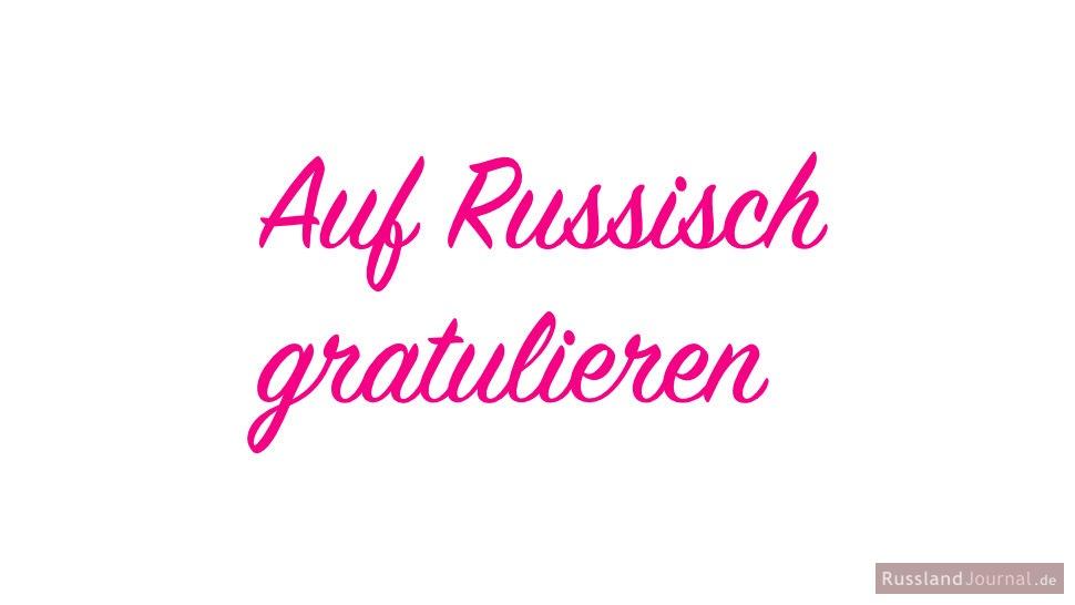 basieren - Russisch-bersetzung - babla Deutsch-Russisch