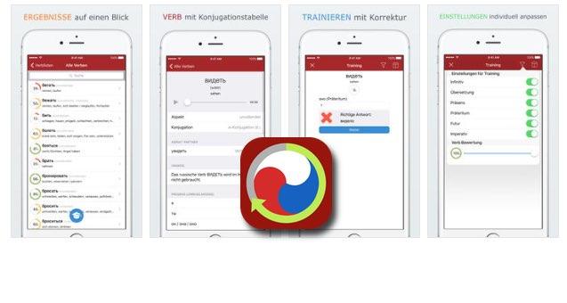 Russisch Verb Trainer App 3.1