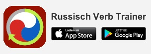 Russisch Verb Trainer App Teaser