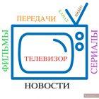 Fernsehen auf Russisch