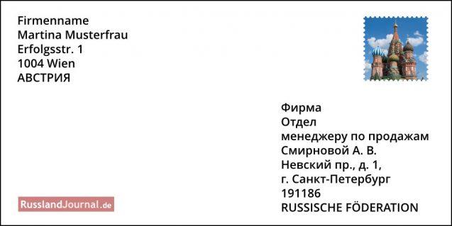 Brief nach Russland geschäftlich