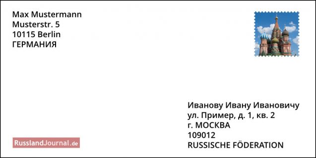 Brief nach Russland privat Grossstadt