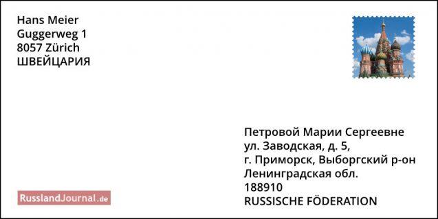 Brief nach Russland privat Kleinstadt