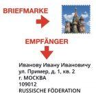 Brief nach Russland Ausschnitt mit Briefmarke und Empfänger