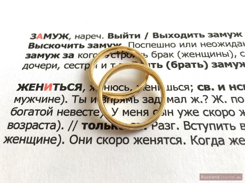 Sprüche schöne mama russische für Gedichte für