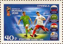 Briefmarke zur Fußball-WM 2018. Zwei Fußballer mit Ball. Gruppe A: Russland, Saudiarabien, Ägypten, Urugiay