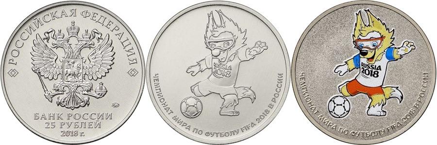 Die Wert- und zwei Bildseiten der Gedenkmünze mit Maskottchen zur Fußball-WM 2018 in Russland