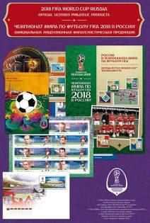 Übersicht philatelistischer Produkte zur Fußball-WM 2018 in Russland