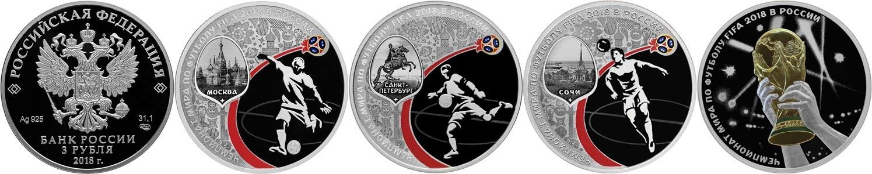 Eine Wertseite und vier Bildseiten der Silbermünzen zur Fußball-WM 2018 in Russland