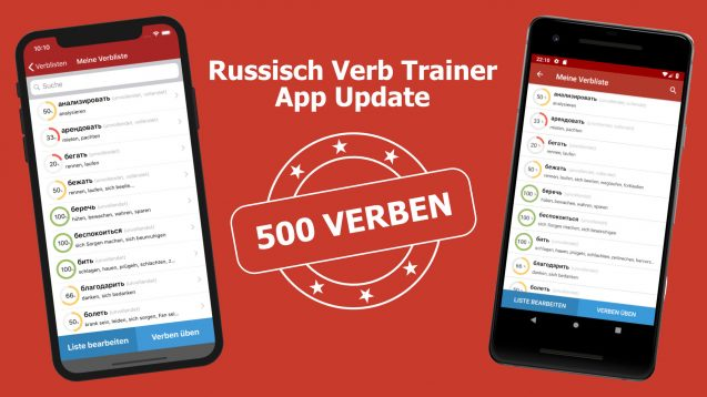 500 Verben - App Update - Video