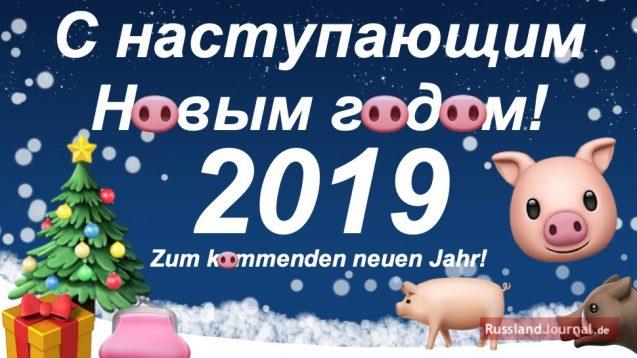 Zum kommenden neuen Jahr 2019 des gelben Erde-Schweins