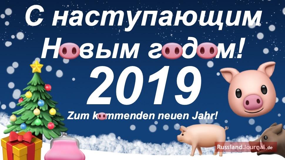 Silvester (Neujahr) in Russland – RusslandJournal.de
