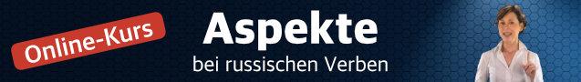 Online-Kurs: Aspekte bei russischen Verben