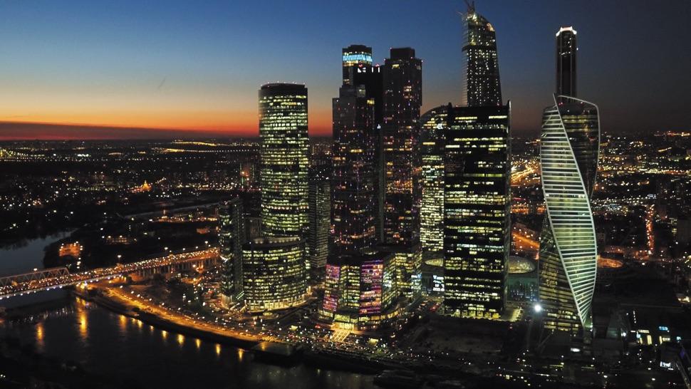 Skyline von Moskau bei Nacht