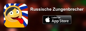 Russische Zungenbrecher App Teaser