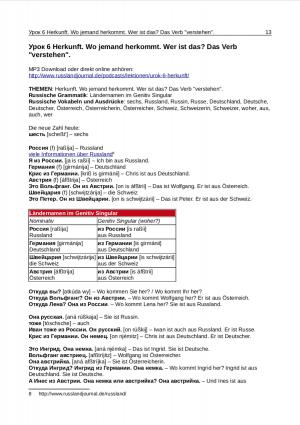 PDF-Buch zum Podcast Urok 6