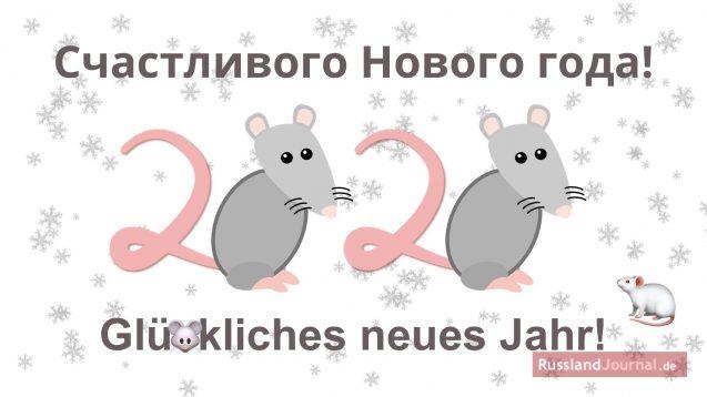 Grußkarte mit Neujahrswünschen mit zwei Ratten, die die Zahl 2020 formen