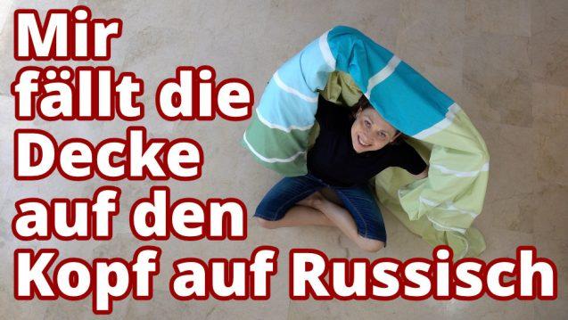 Mir fällt die Decke auf den Kopf auf Russisch