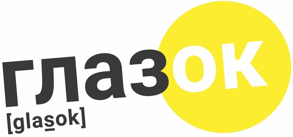 Glasok-App Logo