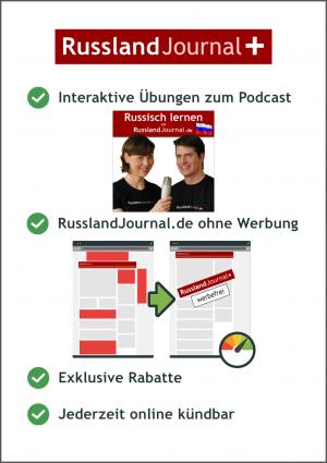 RusslandJournal+ Shop